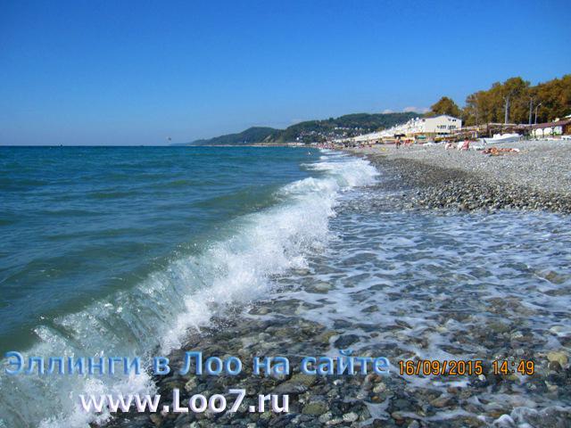 Черное море в Лоо отдых 2018 эконом класс недорого