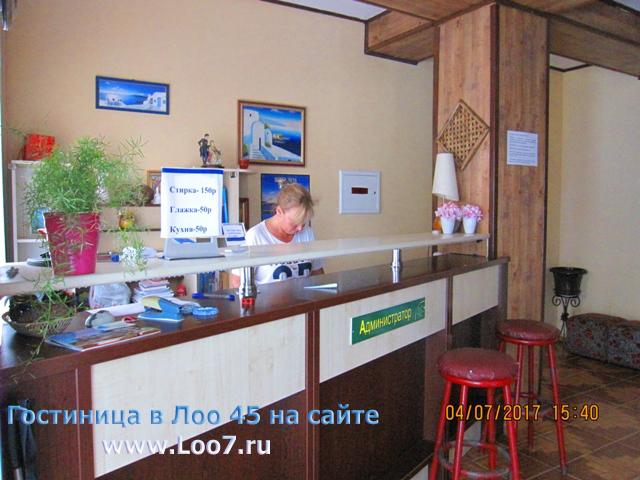 Гостиницы в Лоо цены без посредников от хозяев
