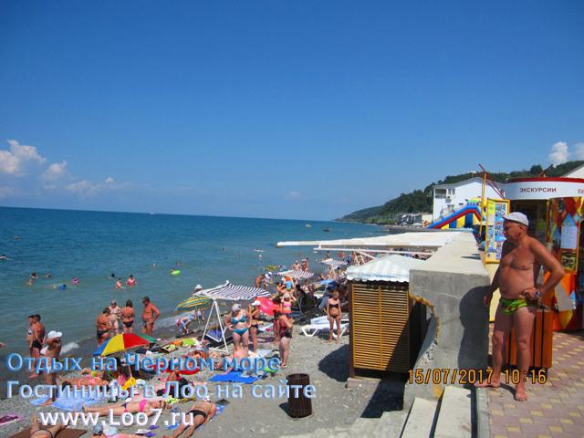 Пляж Лоо фото