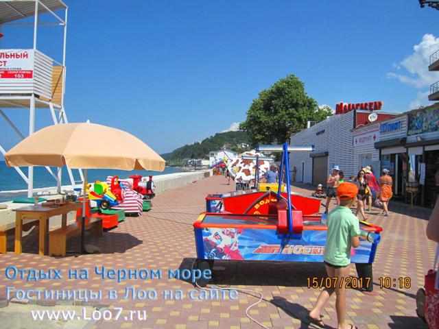 Центральная набережная в Лоо фото пляжа развлечения