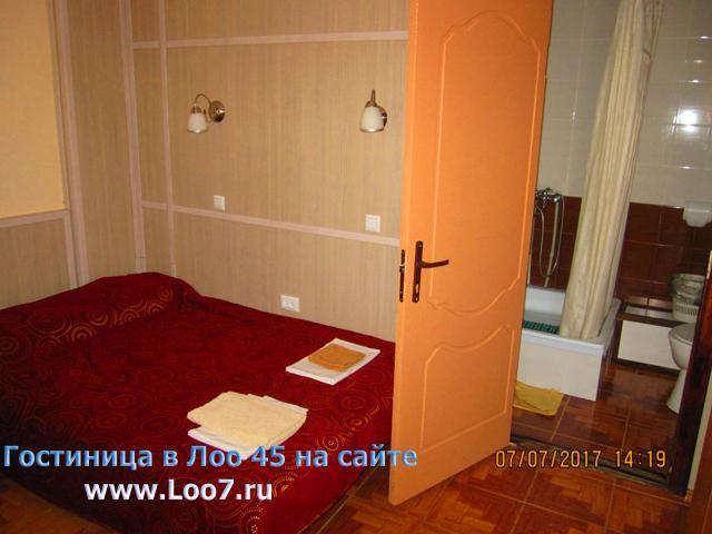 Мини гостиницы в Лоо с двух комнатными номерами