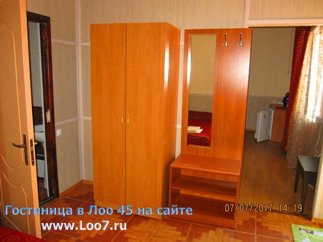 Гостиница в Лоо рядом с морем с двух комнатными номерами