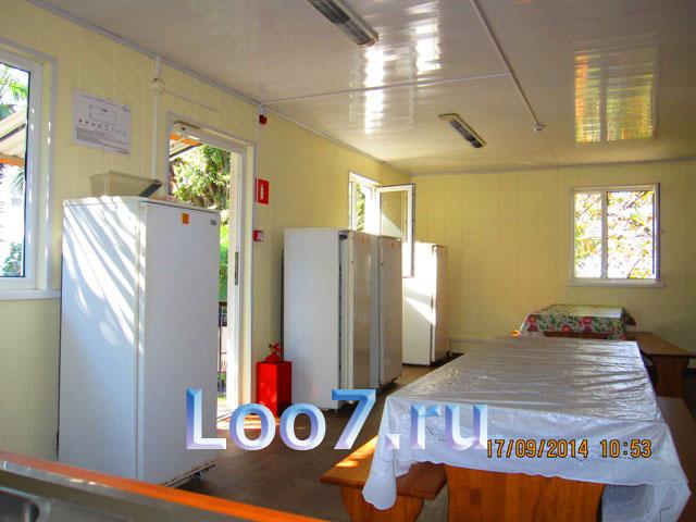 Гостиницы в Лоо с кухней в номере