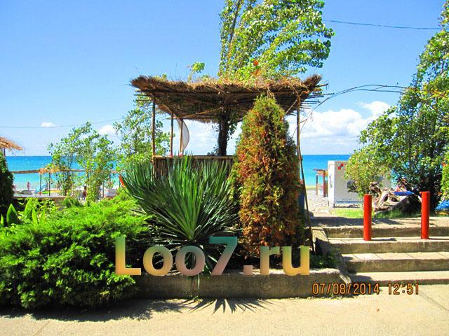 Гостиницы в Лоо на улице азовская возле моря