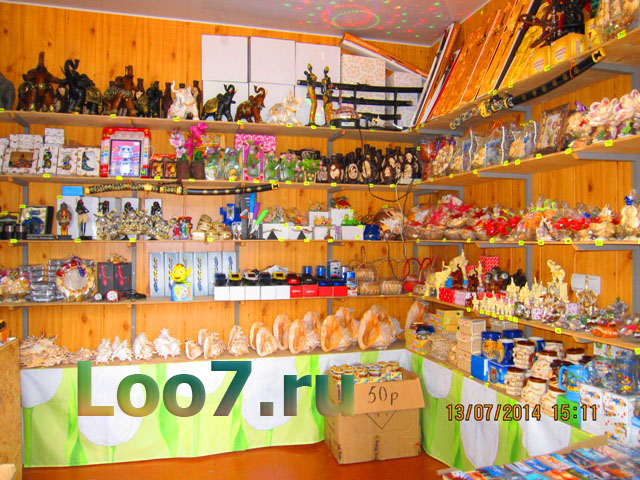 Цены в Лоо совершенно низкие на все продукты питание