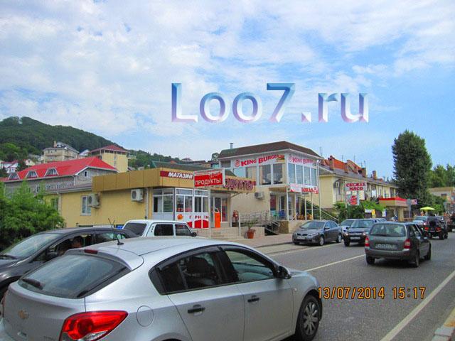 Поселок Лоо частный сектор