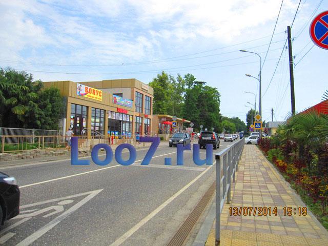 Поселок Лоо фото
