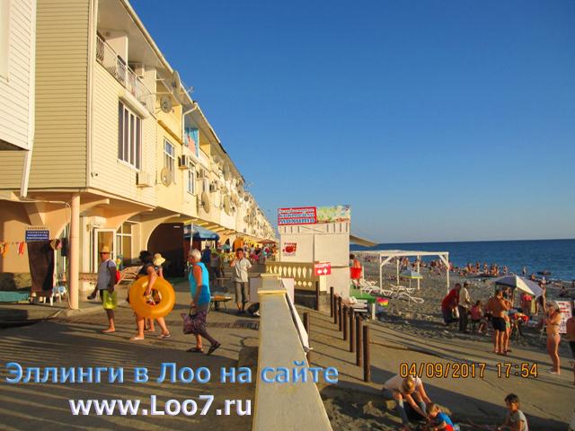 Жилье в Лоо у самого моря рядом с пляжем