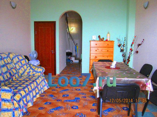 Эллинги в Лоо недорого цены цена на отдых