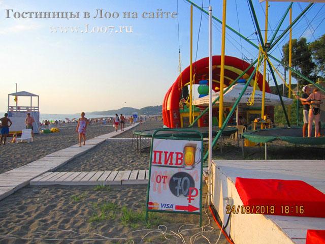 Лоо Горный воздух фото города и пляжа