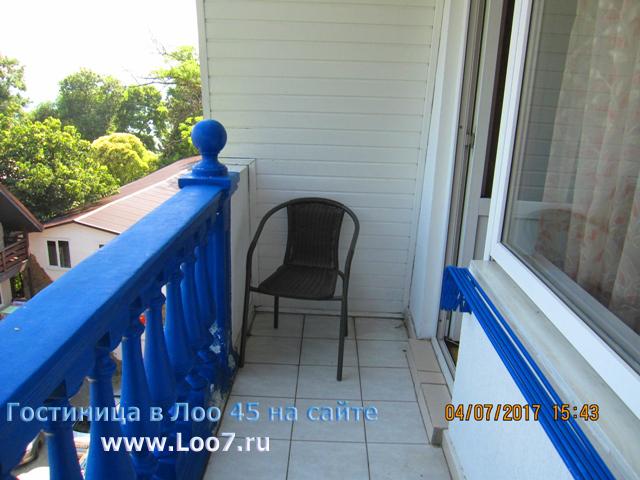 Гостиницы в Лоо номера с балконами