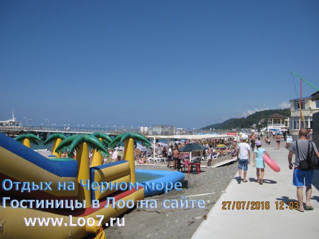 Отдых на Черном море недорого в поселке Лоо первая линия
