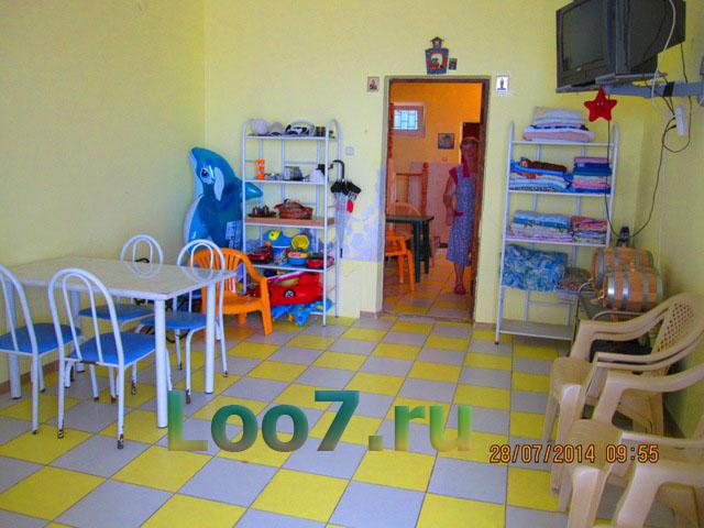 Номера в Эллинге Лоо с кухней