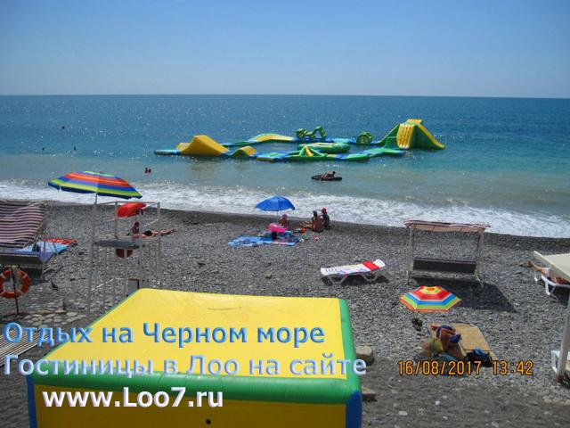 Отдых в Лоо гостиница у моря недорого